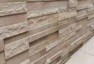 Stoneface Mixed Texture Walling - Golden Sand