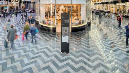 Victoria Gate Shopping Centre, Leeds